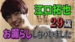 パリピ!#4 柿原徹也 検索動画 6