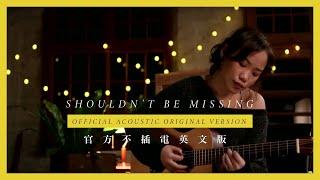 dena - shouldn't be missing - official acoustic original version