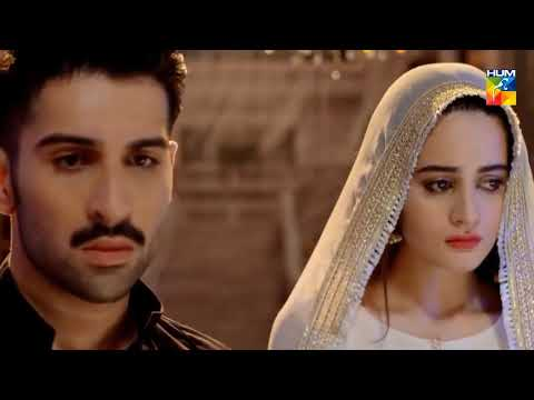 Baandi Full OST Song Hum TV Latest Drama 2018