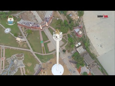Making of Tallest Flag of South Asia  (Documentary) (Aerial)