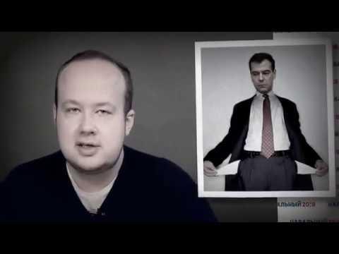 ДРУЖОК Медведева СПАЛИЛСЯ