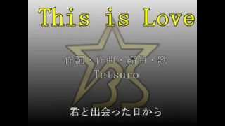 ミトカツユキ - 恋におちて -Fall in Love-