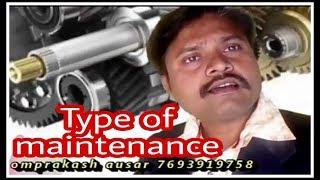 #omprakashausar Type of maintenance in hindi मेनटेनेंस के प्रकार । maintenance engineering ।