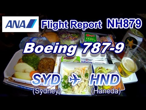 [Flight Review] ANA B787-9 Economy Class NH880 Sydney to Haneda