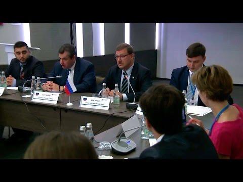 Пути решения самых актуальных проблем искали в Москве на форуме молодых дипломатов.