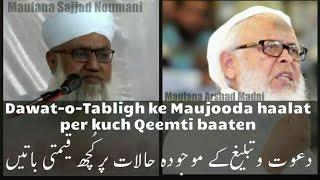 Dawat-o Tabligh ke Maujooda haalat per kuch Qeemti baaten   Maulana sajjad naumani, Maulana Arshad