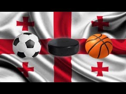 ставки на баскетбол олимп