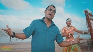Pooran Seeraj - Roti & Dhal [Official Music Video] (2020 Chutney Soca)