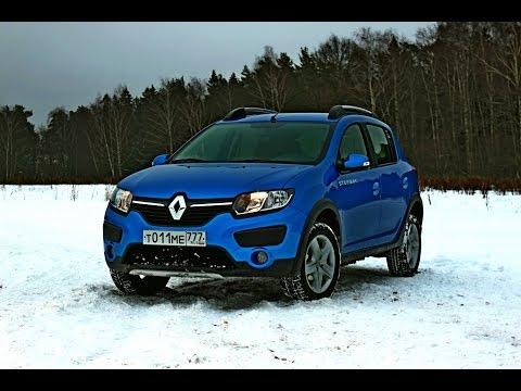Renault Sandero Stepway 2015. Самый честный обзор!