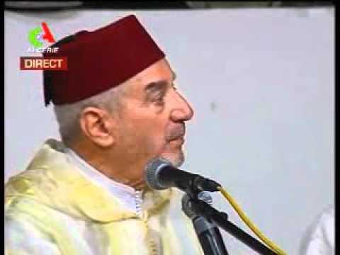 cheikh ghaffour