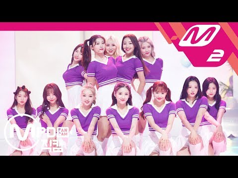 [MPD직캠] 이달의 소녀 직캠 4K 'Hi High' (LOONA FanCam)   @MCOUNTDOWN_2018.8.23
