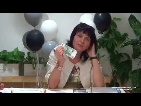 Билет Банка России.