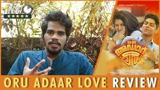 Oru Adaar Love Movie Review | Omar Lulu | Roshan Abdul | Priya Varrier