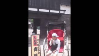 小諸市観光協会 人力車「轟屋」のこうちゃんが草笛を吹きます! 今回は小諸市が舞台のアニメ「あの夏で待ってる」のオープニング【Sign】です!