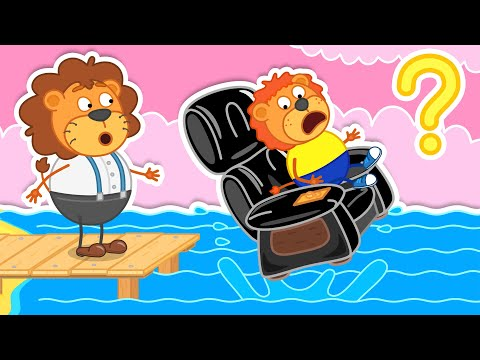 Lion Family Official Channel | Real Relax In Jumping Massage Chair | Cartoon For Kids