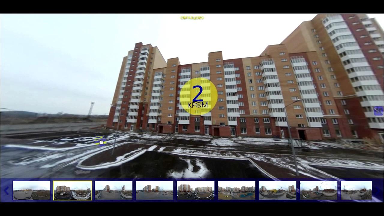 подобранная конструкция проект фестиваль долевое фото красноярск подробные
