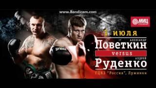 Прогноз на бой Александр Поветкин-Андрей Руденко