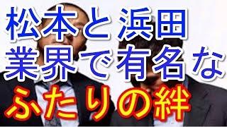 【業界では有名】...