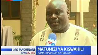 Kamati maalum yateuliwa kwa matumizi ya Kiswahili
