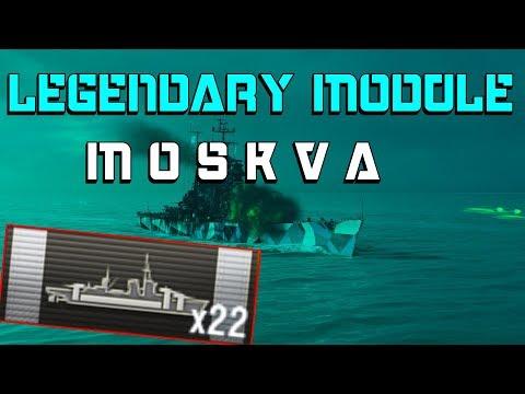 Moskva Ranked - 6kills - 22 Citadels - 3k base XP || World of Warships