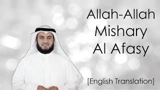 Mishary Al Afasy Nasheed | Allah Allah
