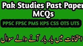 Pakistan Studies Mcqs - Past Papers PPSC FPSC PMS CSS KPSC SPSC UTS NTS