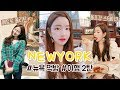 [온미] 뉴욕 여행✈️즐기는 방법 #뉴욕 먹방 #여행 꿀팁 #Frozen