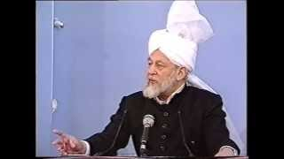 Friday Sermon 8 March 1996