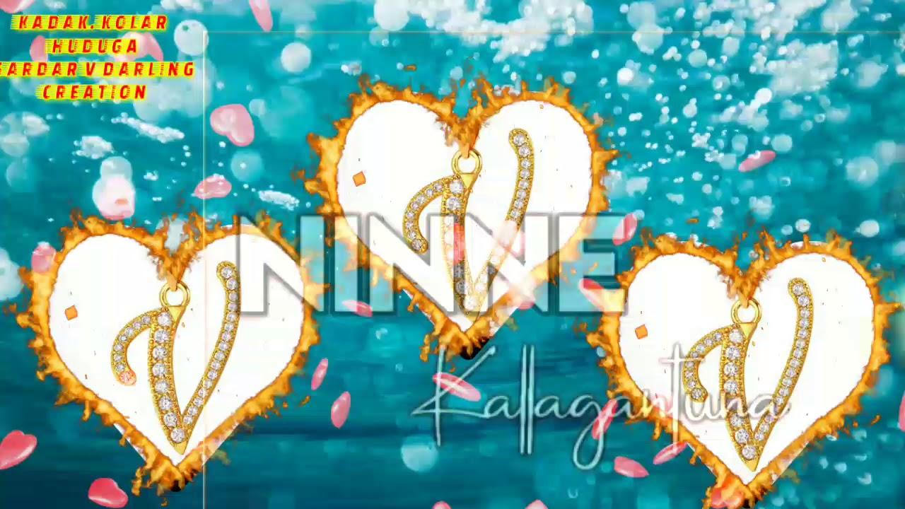 Download Neeki bradekestuna ninne kalagantuna song with lyrics love failure