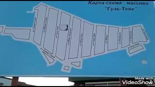 видео Судак, ул. Сурожская, д. 74,