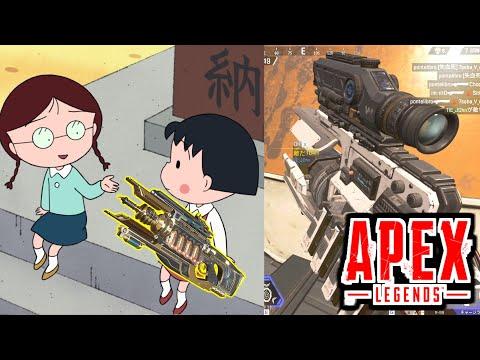 Apex チャージ ライフル