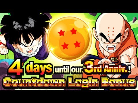 GLOBAL DBZ DOKKAN BATTLE 3 YEAR ANNIVERSARY COUNTDOWN NEWS!