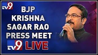 BJP Krishna Saagar Rao Press Meet || LIVE - TV9