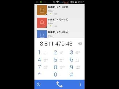 Как позвонить с мобильного на домашний телефон