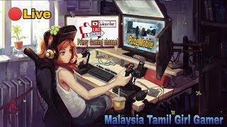 ???? Tamil Girl Gamer | Pubg Mobile | Custom Room Matches 8pm to 9.30pm | Clan PGYT
