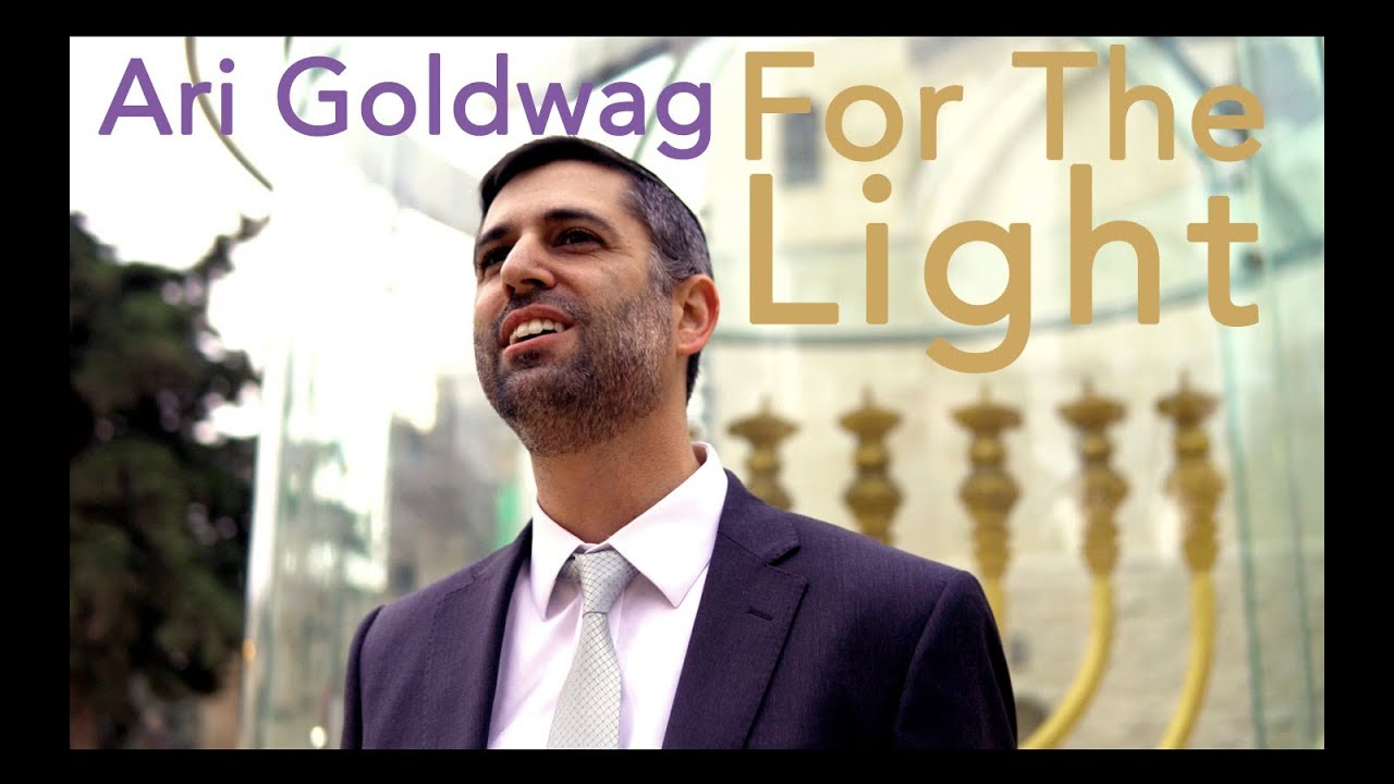 Ari Goldwag - Chanukah: For The Light [Official Hanukkah Video] ארי גולדוואג - בשביל האור