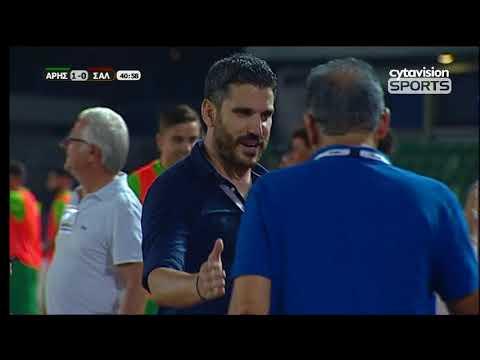 Aris Limassol 1-0 Nea Salamis