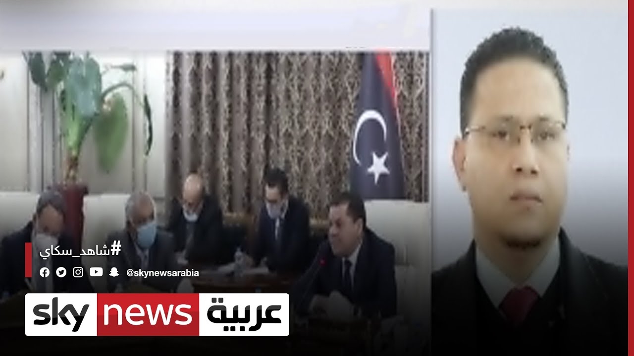 عبدالله بليحق : سحب الثقة من الحكومة الليبية بأغلبية الأصوات، بواقع 89 من أصل 113 نائبا