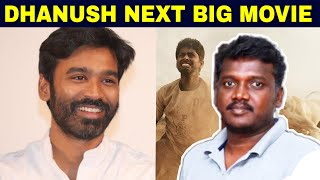 BREAKING : Dhanush Next Movie Massive Announcement | Dhanush | Mari Selvaraj | Hot Tamil Cinema News