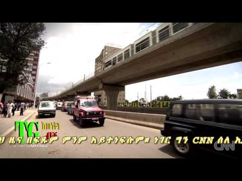 CNN-Ethiopia gets the first metro system in sub-Saharan Africa