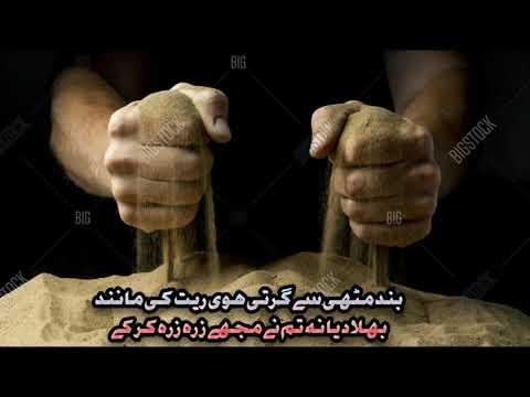 2 Lines Sad Urdu Poetry|2 Line Shayari| |2 Line Heart Touching Poetry|2 Line Sad Shayari