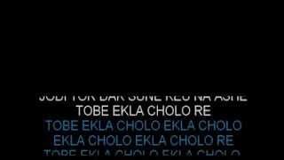 Ekla Cholo Re Karaoke with lyrics on screen