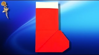 Origami facile : Botte de Noël