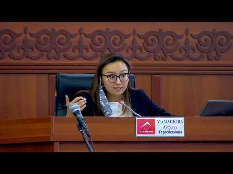 Депутат Мамашова: Суд оправдал парня, который изнасиловал в туалете «Бишкек Парка» 13-летнюю девочку