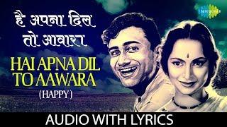Hai Apna Dil To Aawara with lyrics   है अपना दिल तो आवारा   Hemant Kumar   Solva Saal
