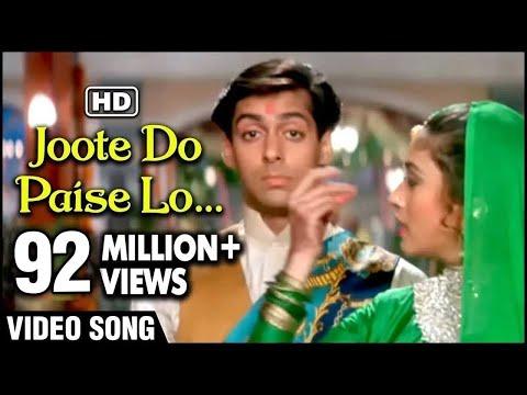 Joote Do, Paise Lo - Lata Mangeshkar & S.P. Balasubrahmaniam Superhit Duet - Hum Aapke Hain Koun