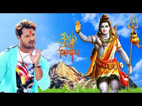 Khesari Lal Yadav - New SuperHit Bol Bum Song- Baje Khesari Ke Gana Dj Pe -Latest Bhojpuri Song 2018