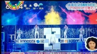 A B C Z(エー ビー シー ズィー)5周年ライブ河合 郁人、戸塚 祥太、塚田 僚一、橋本 良亮、五関晃一