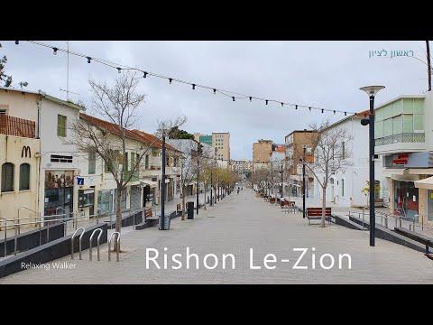 Walking In Rishon Le-Zion, Israel