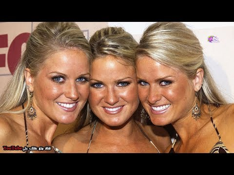 عن ثلاثة جميلات توائم  يكشف تحليل الحمض النووى سر غامض عنهم !! thumbnail
